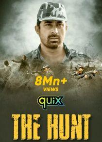 The Hunt (2021) Complete Hindi Web Series