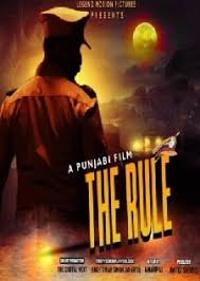 The Rule (2021) ESubs Full Punjabi Movie