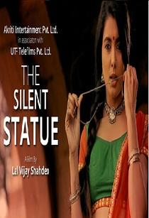 The Silent Statue (2019) Short Movie