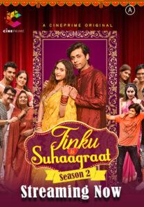 Tinku Ki Suhaagraat (2021) S02 Hindi Web Series