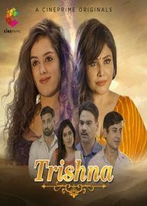Trishna (2021) Hindi Short Film