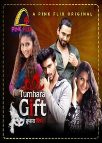 Tumhara Gift (2021) Hindi Short Film