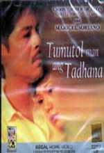 Tumutol Man Ang Tadhana (1998) Full Pinoy Movie