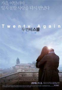 Twenty Again (2015)