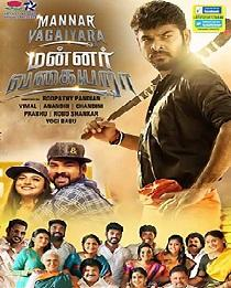 Vansh Raaj (Mannar Vagaiyara) (2020) Full South Movie
