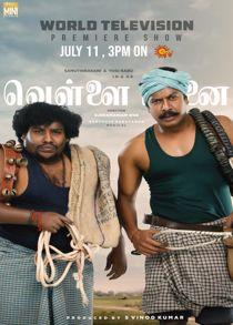 Vellai Yaanai (2021) Full Tamil Movie