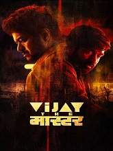 Vijay The Master (2021) Full Bollywood Movie