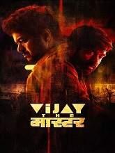 Vijay The Master (2021) Full Bollywood Movie