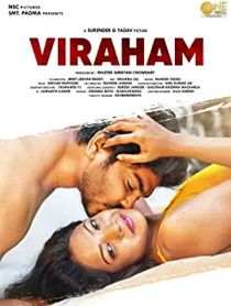 Viraham (2021) Telugu Short Film