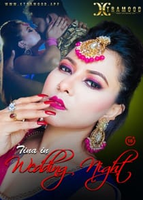 Wedding Night (2021) Hindi Short Film