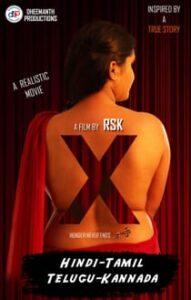 X: Hunger Never Ends (2021) Hindi Short Film