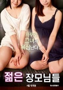 Young Mother 4 2016 720p HDRip 600MB asiancine