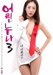 Young Mother Real 3 2015 720p HDRip 670MB asiancine
