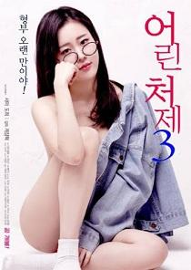 Young Sister in law 3 (2019)
