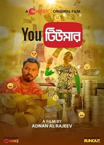 Youtumor (2021) Full Bangladeshi Movie