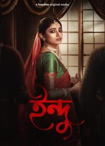 lndu (2021) Complete Bengali Web Series