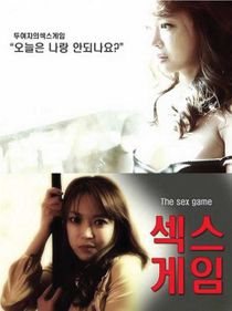 Sex Game (2013) HDRip